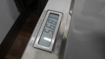 P2450436.JPG