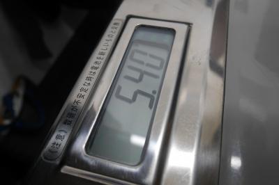 P2480382.JPG
