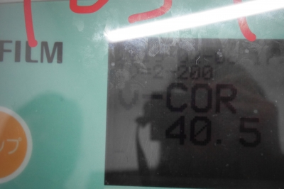 P2480629.JPG