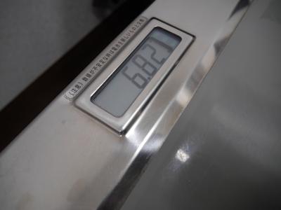 P2530009.JPG