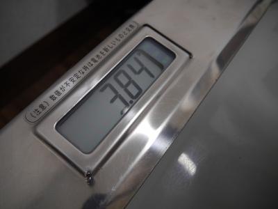 P2530635.JPG