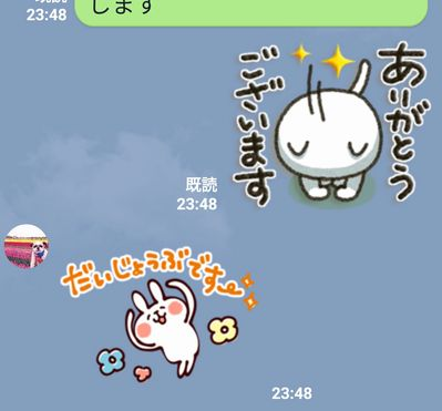 Screenshot_20190702_010809_jp.naver.line.android.jpg