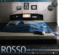 フロアベッド【ROSSO】ロッソ