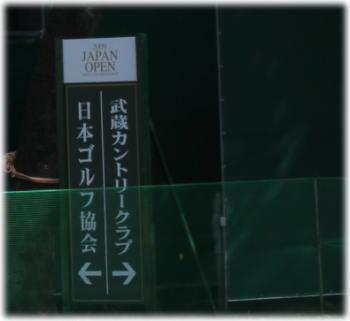 20091018-01
