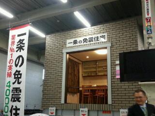 20121129_161053.jpg