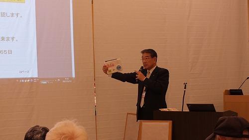 田名部社長が講師を務めます