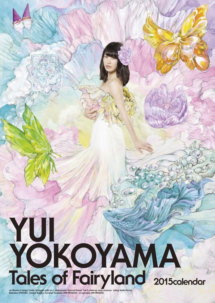 AKB_CALENDAR2015_YOKOYAMA_FRONT_ol.jpg