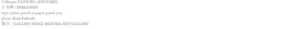 スクリーンショット 2015-03-25 9.34.36.png