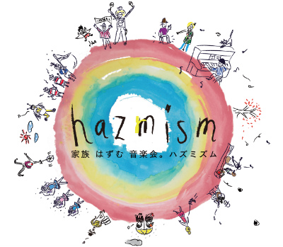 logo-hazmism-img.jpg