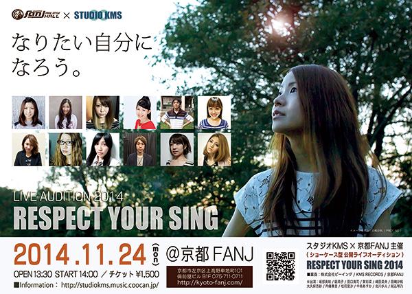 respect2014-image600.jpg