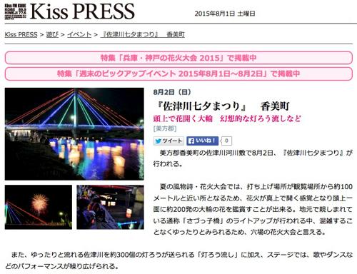 matsuri-webpage1.jpg