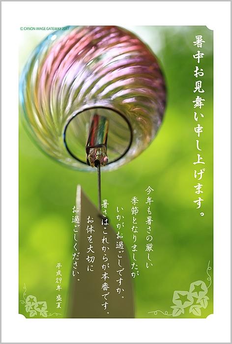 s-syochu_02.jpg