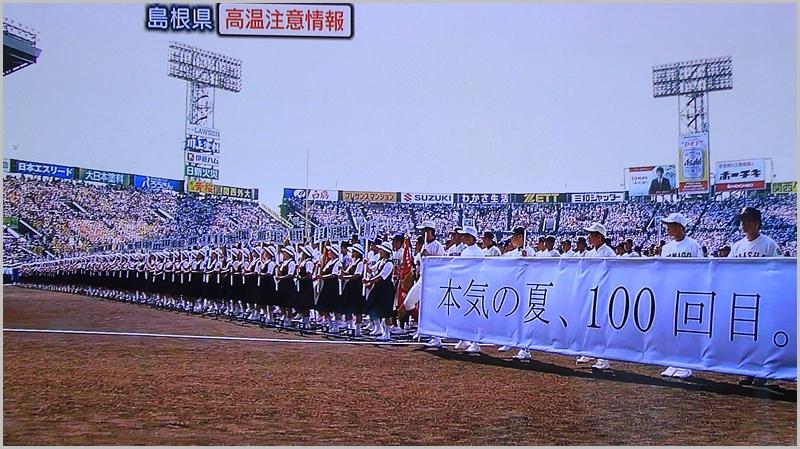 s-IMG_3822.jpg