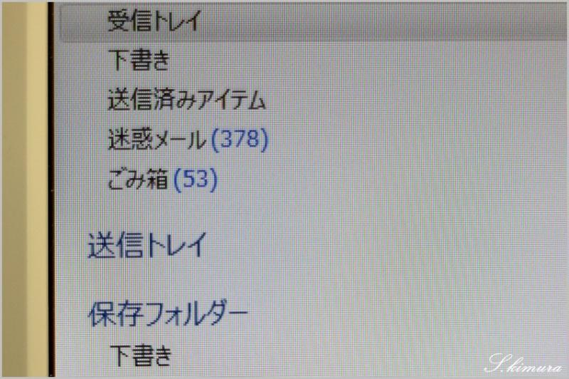 s-IMG_8425.jpg