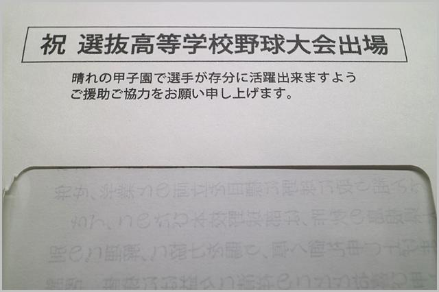 s-IMG_0268.jpg