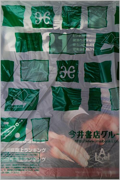 s-IMG_5210.jpg