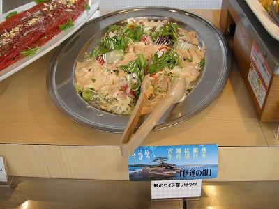 銀鮭メニュー