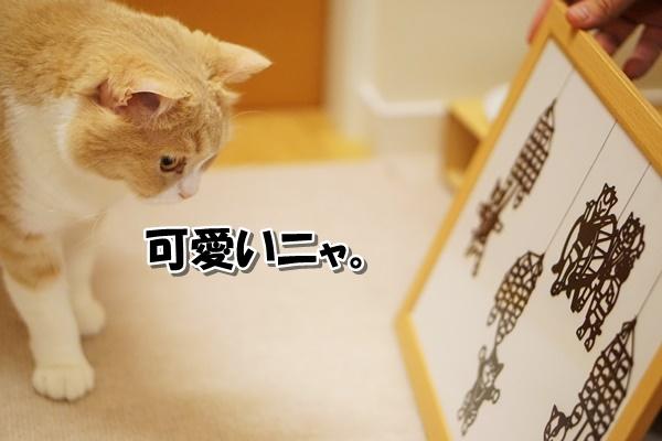 秋田 竿燈 切り絵 猫