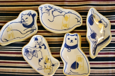 猫飼好五十三次 猫 豆皿 雑貨