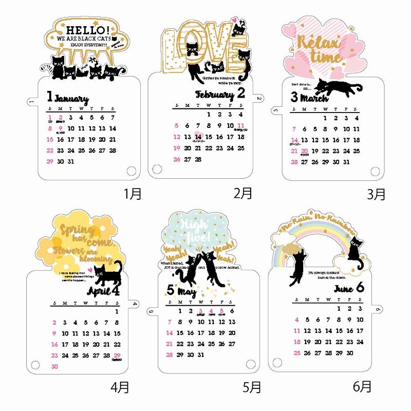 2017 猫 カレンダー
