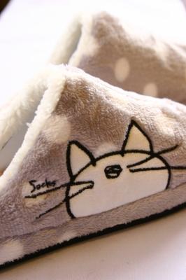 猫 スリッパ