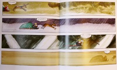 レイモンド・ブリックズ さむがりやのサンタ 猫 絵本