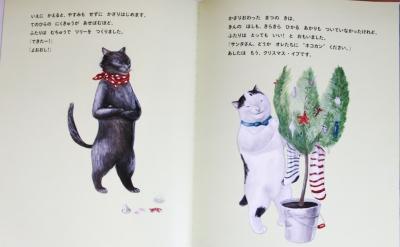 猫 絵本 雑貨 ルッキオとフリフリ