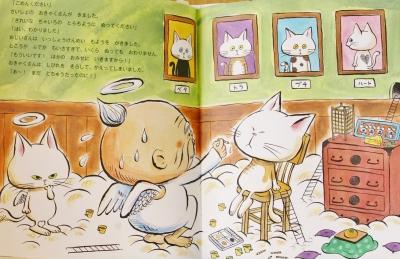 おじいさんのしごと 猫 絵本