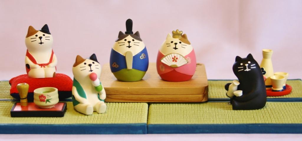 猫雑貨 猫グッズ concombre