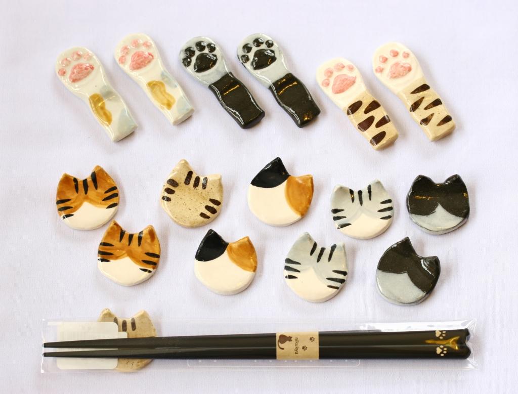 猫雑貨 猫グッズ 箸置き 陶器 也月
