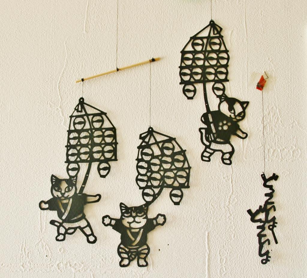 緑川ヨウ 切り絵 猫 竿燈 なまはげ 秋田