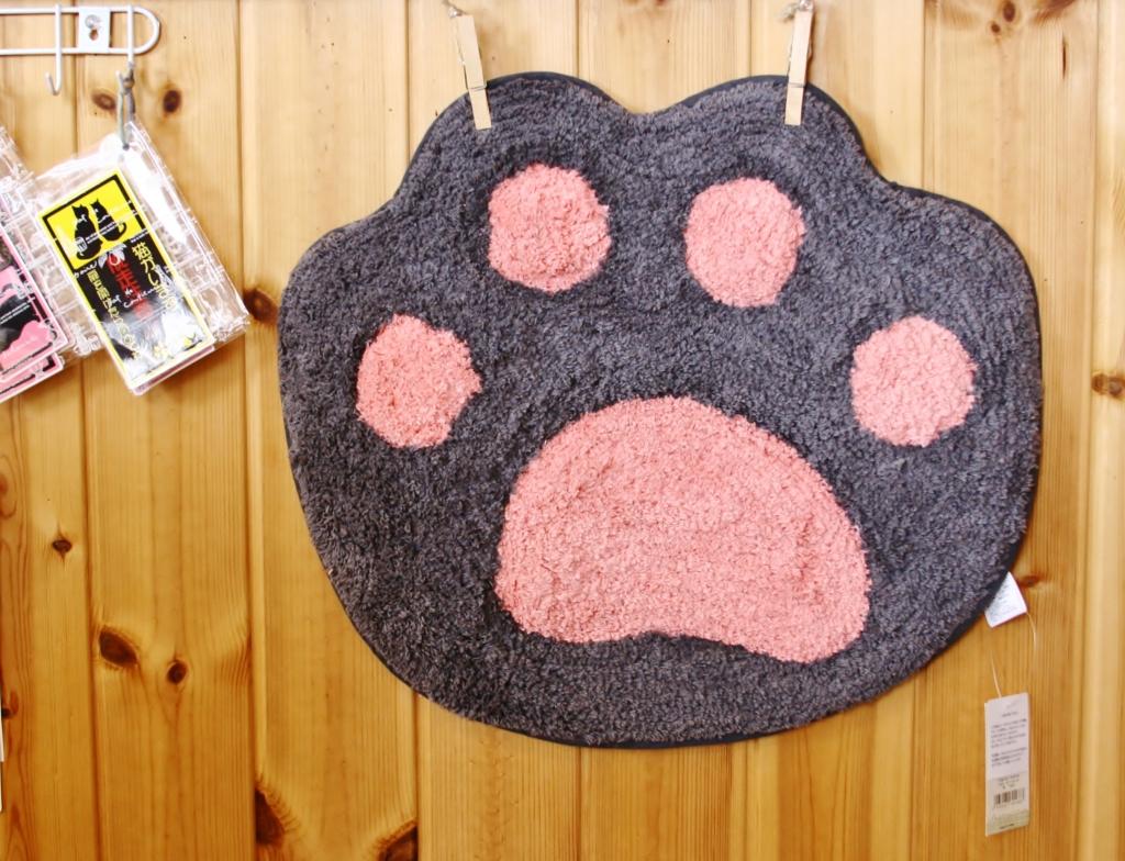 猫雑貨 肉球 マット