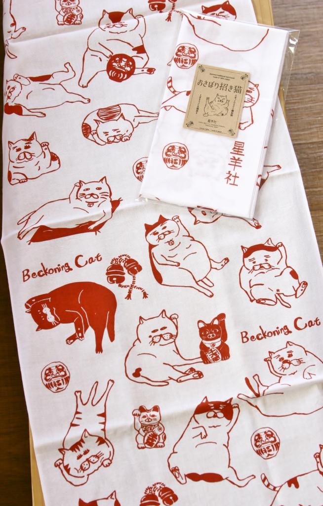 猫雑貨 ネコーシカ ハンドメイド 猫