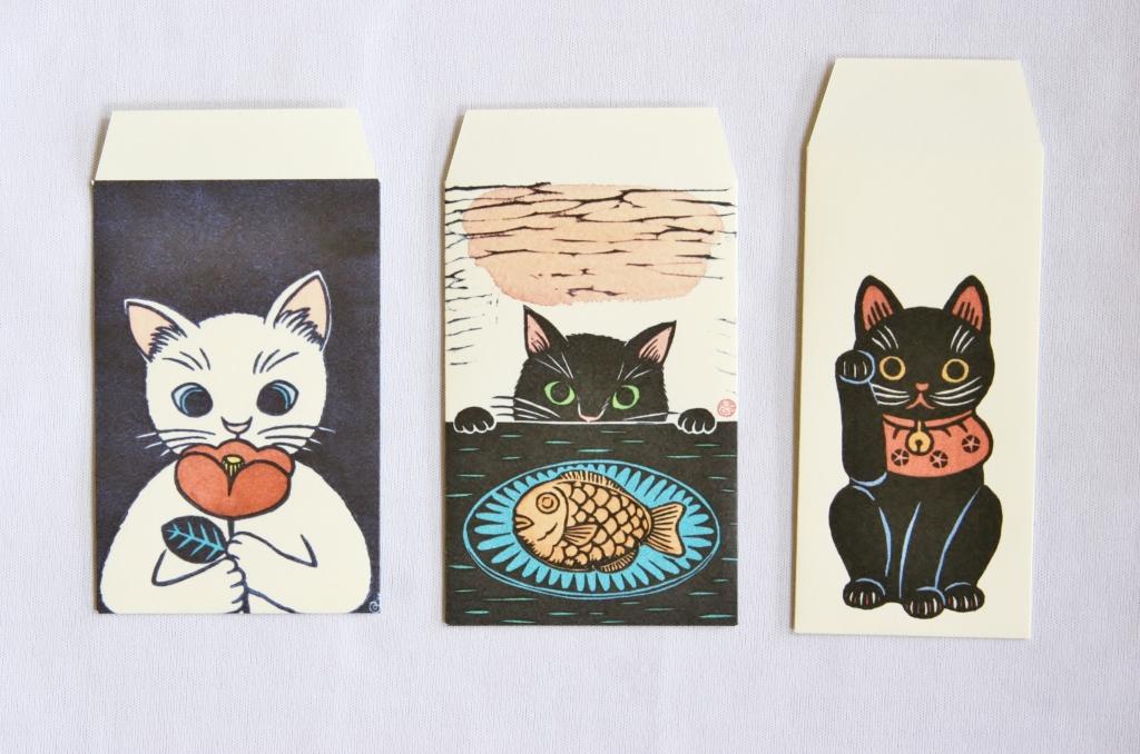 片岡まみこ 猫 版画 ポチ袋