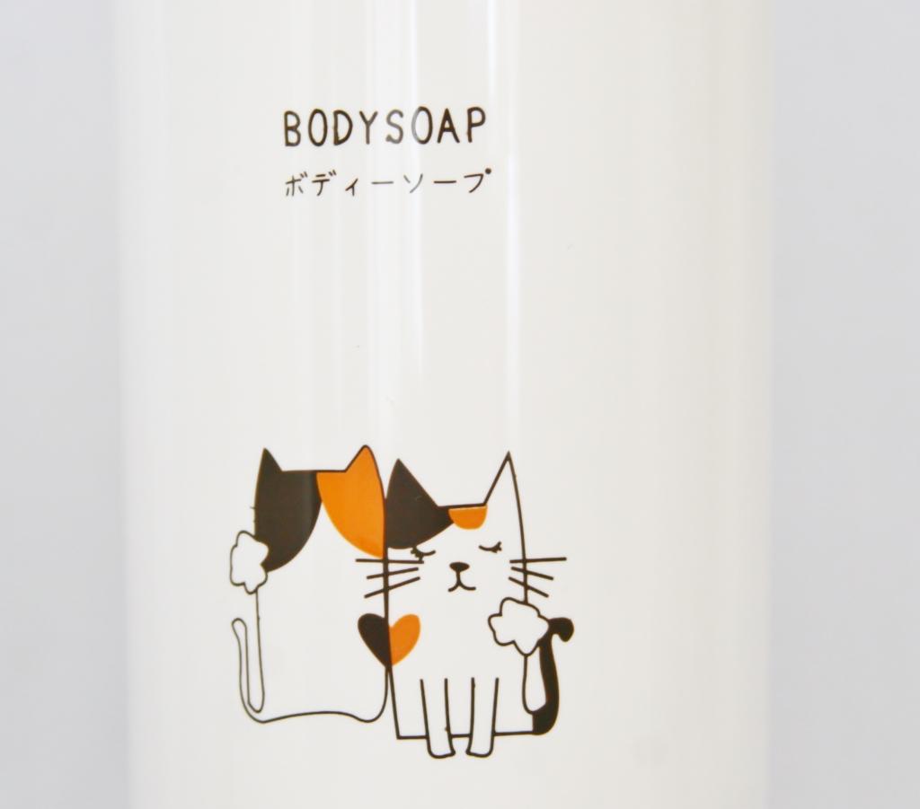 猫雑貨 秋田 シャンプーボトル