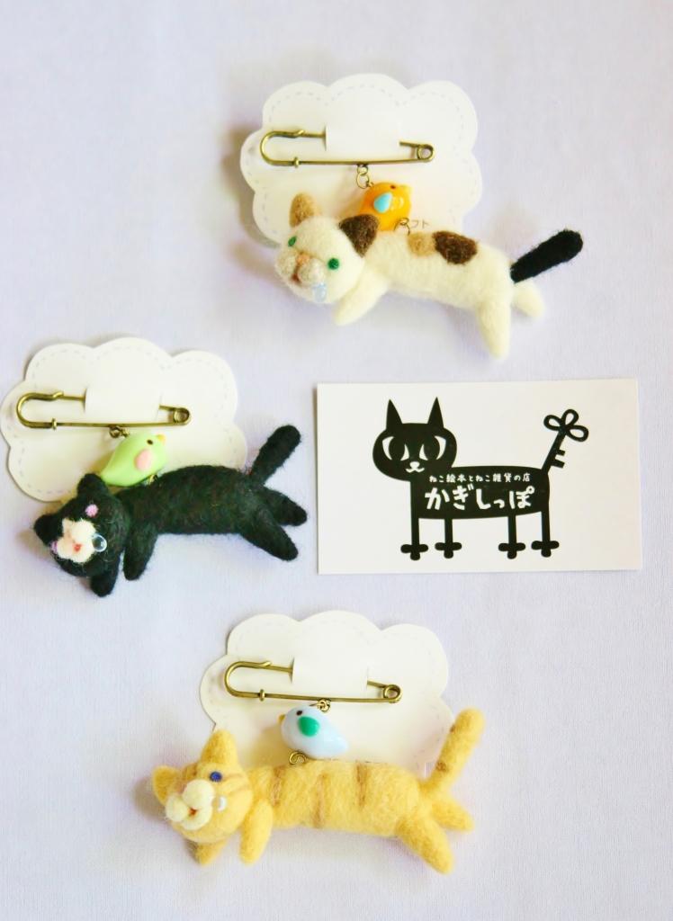 フワコロ*クラフト ハンドメイド 羊毛 猫雑貨 秋田