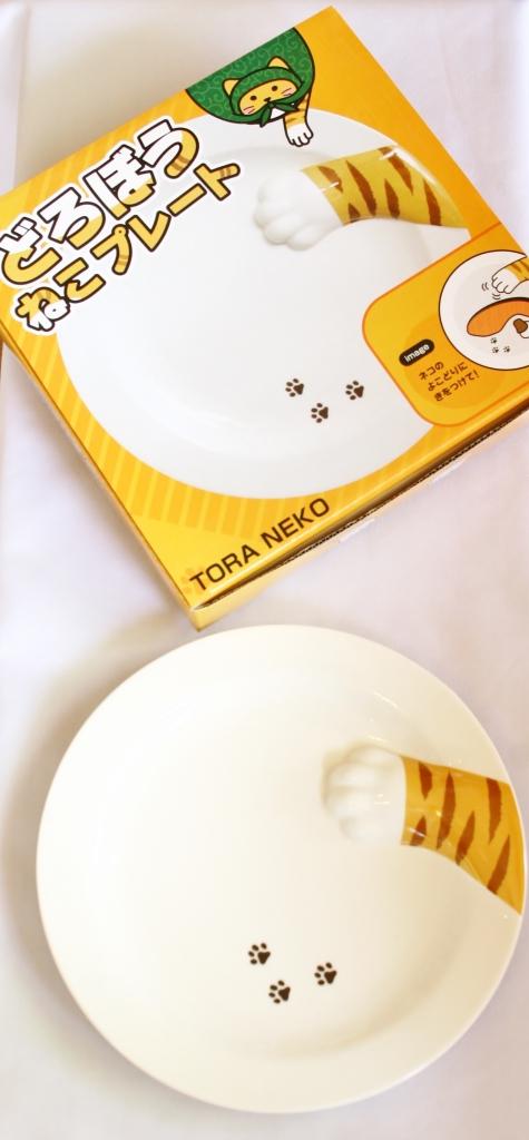 どろぼうねこプレート 猫雑貨 皿 秋田 かぎしっぽ