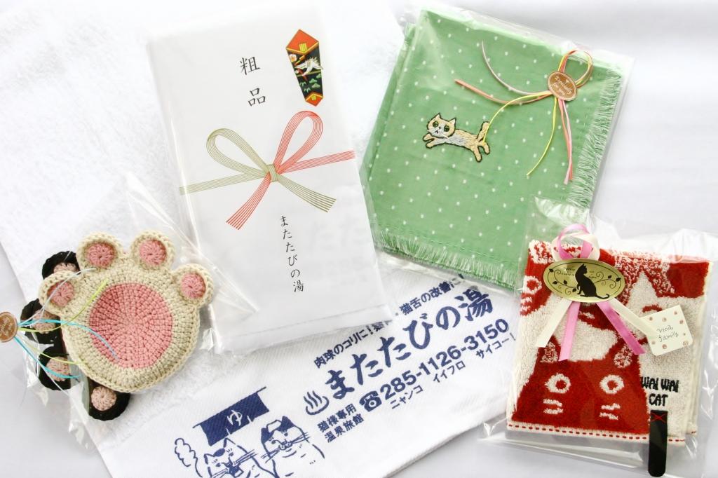 猫雑貨 秋田 かぎしっぽ