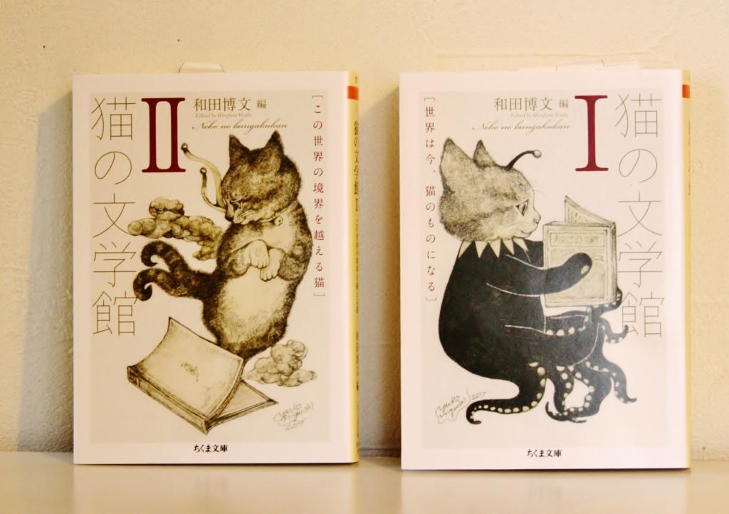猫の文学館 ヒグチユウコ 猫本 絵本 秋田 かぎしっぽ