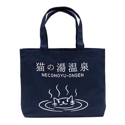 猫の湯温泉 猫雑貨 バッグ スコーピー 秋田 かぎしっぽ scopy