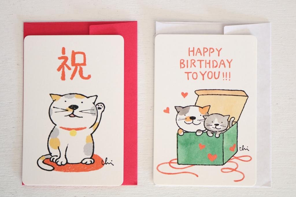 カミムラアキコ necoya 猫雑貨 ポストカード 秋田 かぎしっぽ