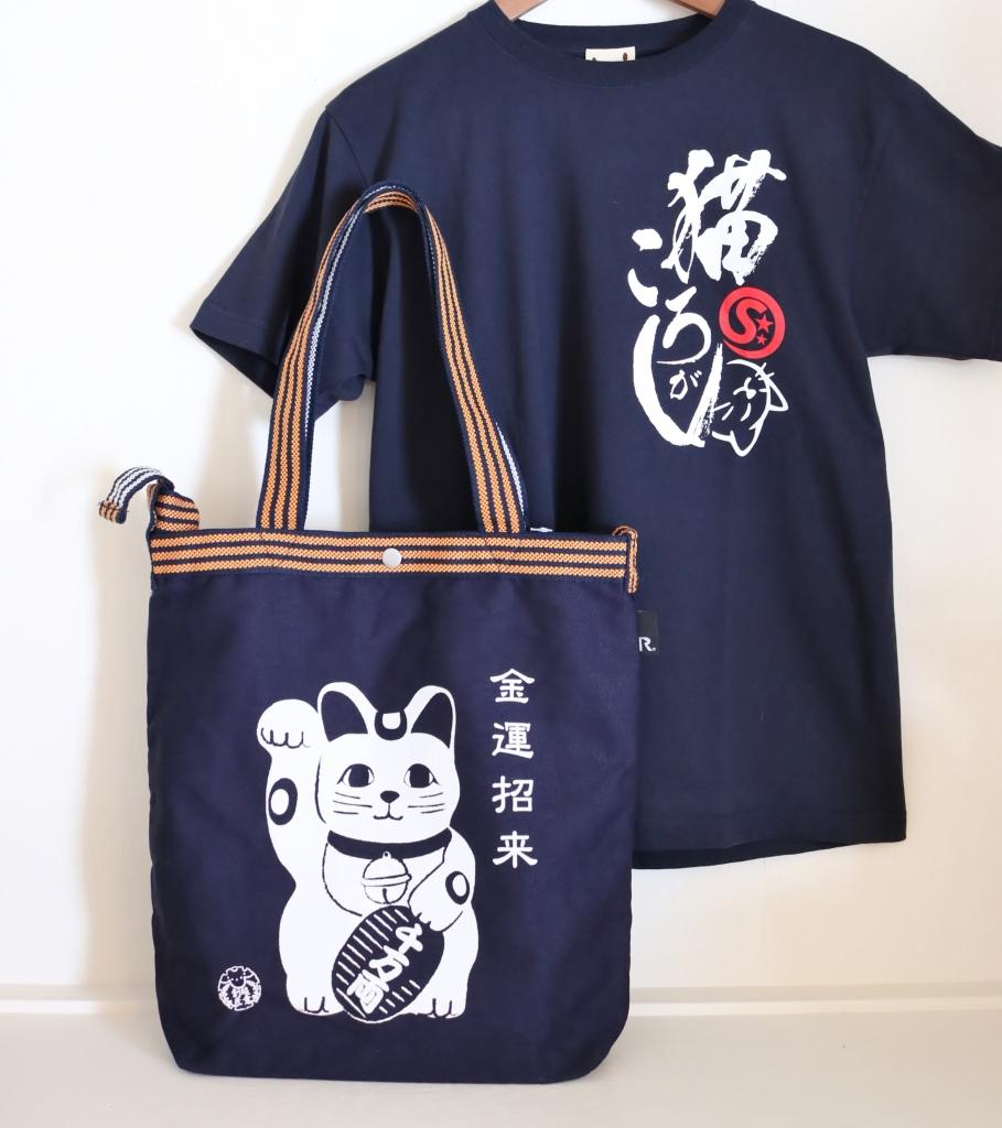 猫雑貨 バッグ 秋田 かぎしっぽ
