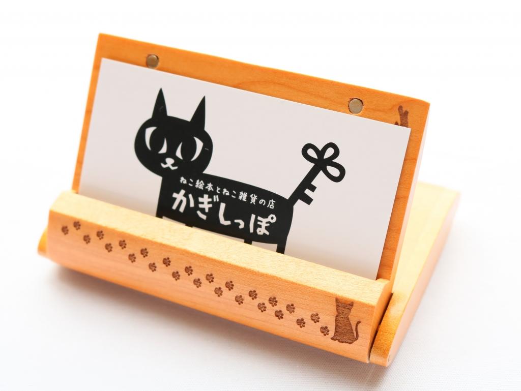 猫雑貨 秋田 かぎしっぽ MOON 名刺入れ 肉球
