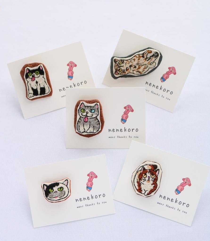 ねねころ 秋田 かぎしっぽ ハンドメイド 猫雑貨 ブローチ 刺繍 nenekoro