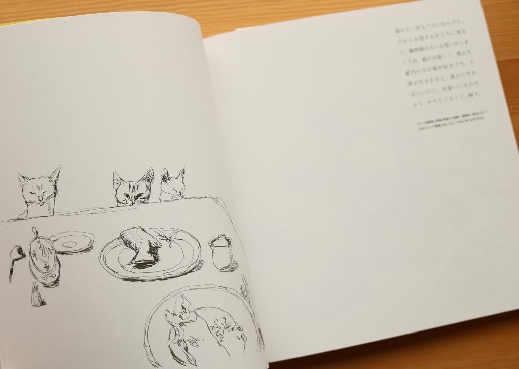 猪熊弦一郎 秋田 かぎしっぽ 猫本 猫絵本