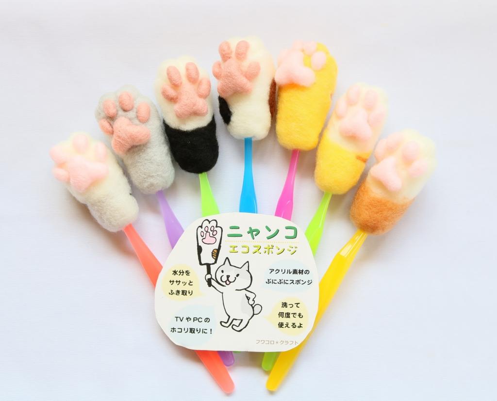 フワコロクラフト 猫雑貨 ハンドメイド 秋田 かぎしっぽ