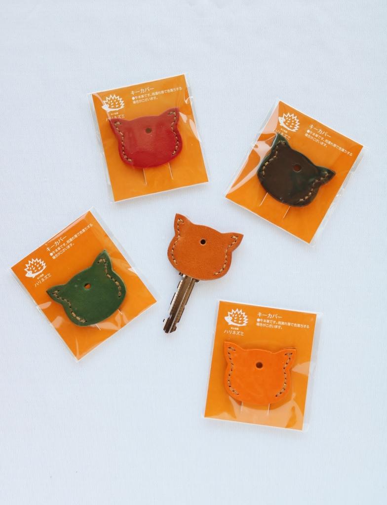 キーカバー 猫雑貨 革 秋田 かぎしっぽ