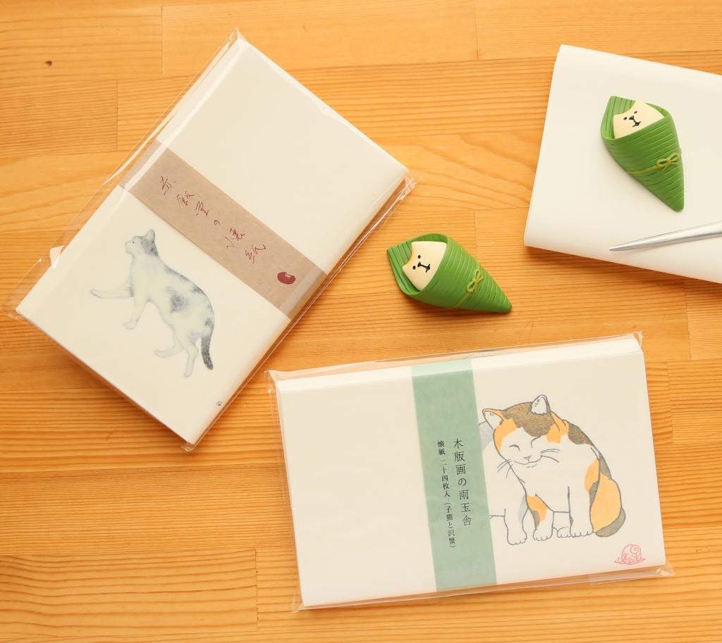 懐紙 猫雑貨 秋田 かぎしっぽ