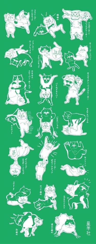 プ猫プロジェクト 手ぬぐい 猫雑貨 猫グッズ 秋田 かぎしっぽ