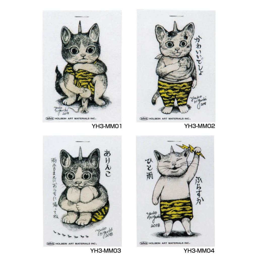 ヒグチユウコ ホルベイン 2018コラボアイテム 猫雑貨 猫グッズ 秋田 かぎしっぽ